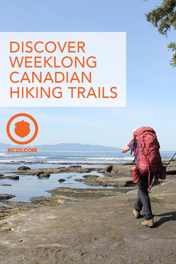 Are you ready to get inspired? Here are some week long Canadian hiking trail ideas.