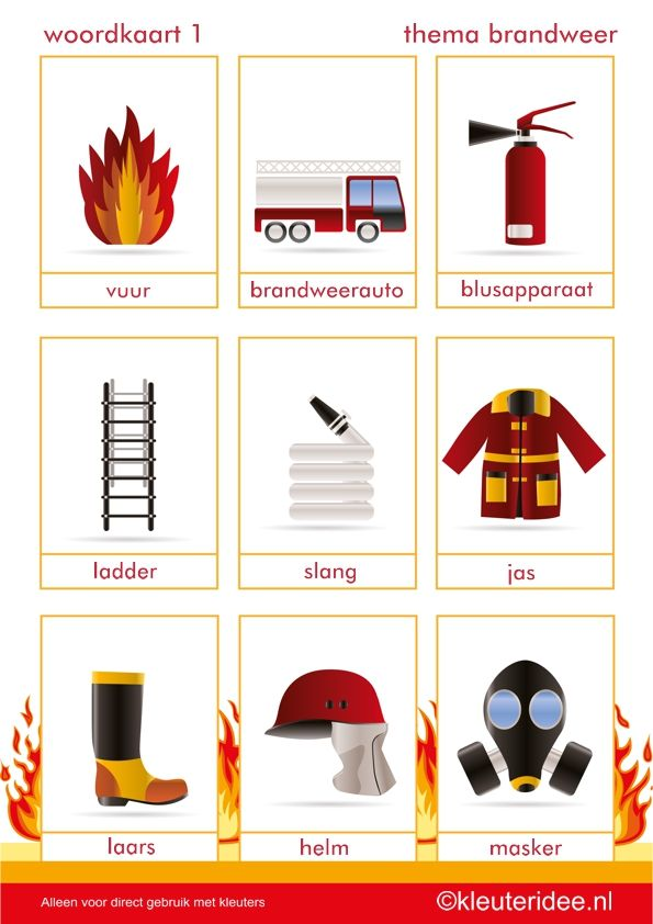 Thema Brandweer: woordkaarten 1, thema brandweer, door juf Petra van kleuteridee.
