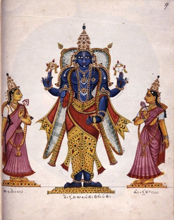 Viṣṇu as Venkatachalapati, the 'Lord of the Venkata Hill' (i.e. Tirumala), with his two consorts Alarmelumangai (also known as Padmavati) and Śrī , all of whom stand on separate stepped pedestals. The richly clad and bejewelled god stands in samabhanga, carrying the chakra (discus) in his upper right hand and the shankha (conch) in his upper left. Company School, Thanjavur 1830.