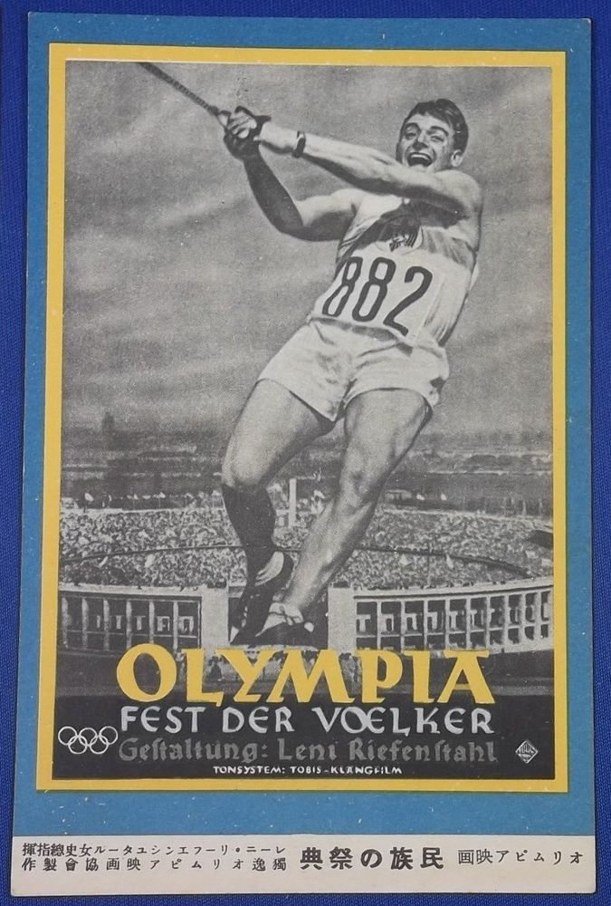 essay on history of olympics Olympic games have a history of about twenty eight hundred years they were first played near mount olympus in greece in 778 bc in honour of the greek god zeus 391 words essay on olympic games.