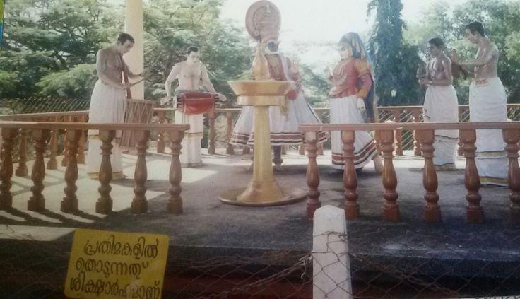 Thiruvananthapuram - not just a capital but more http://www.tripoto.com/trip/thiruvananthapuram-not-just-a-capital-but-more-6848  #Day #Snacks #travel #trips #Asia