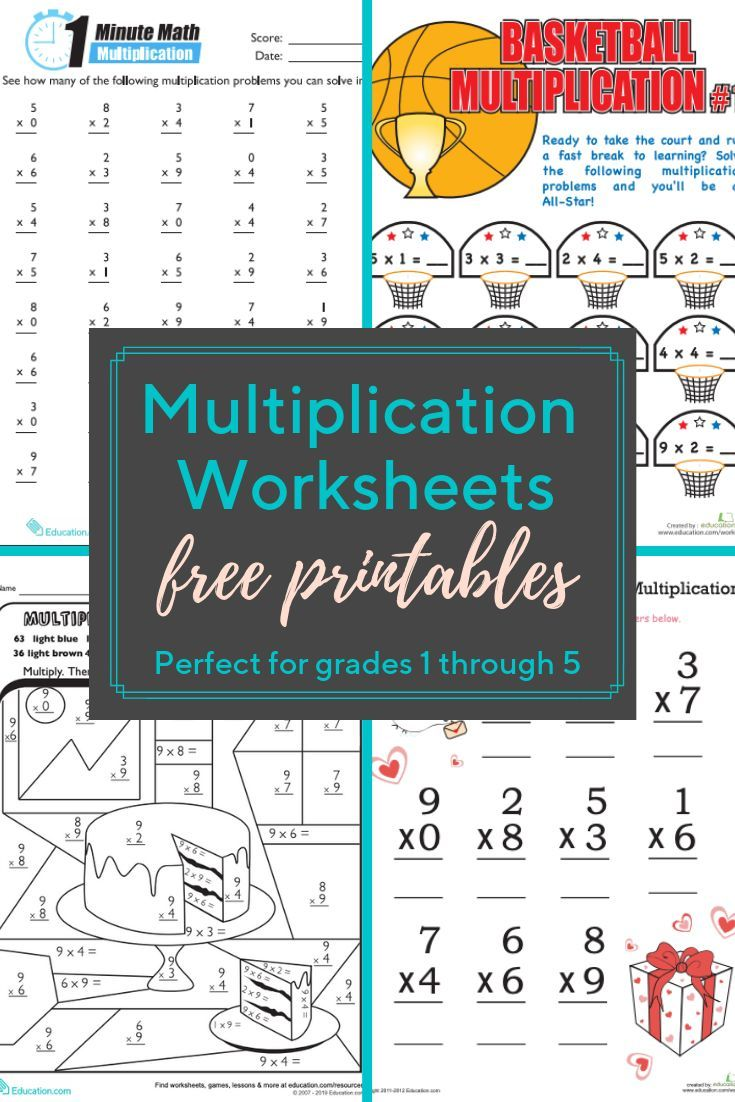 Multiplication Worksheets And Printables These Multiplication Worksheets C Multiplication Worksheets Free Multiplication Worksheets Multiplication Activities [ 1102 x 735 Pixel ]