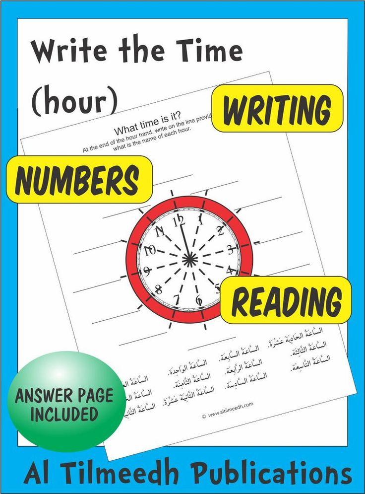 Efl Worksheets Excel  Best Teach Arabic Writing Images On Pinterest  Worksheets  Rotation Worksheet Ks2 with Worksheet Define Excel Write The Time In Hours Worksheet Dialogue Worksheets