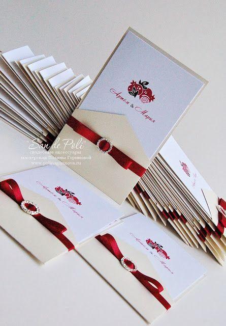 pomegranate wedding wedding invitations