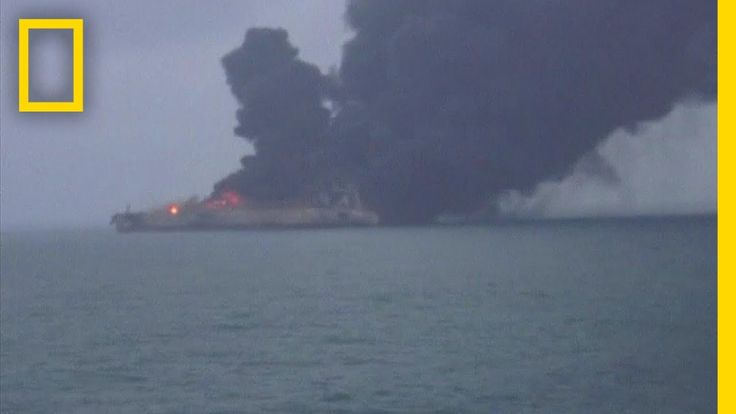 Watch: Oil Tanker on Fire After Collision in East China Sea | National G...