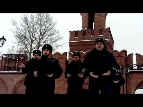 Сотрудники полиции исполнили гимн России на русском жестовом языке - YouTube