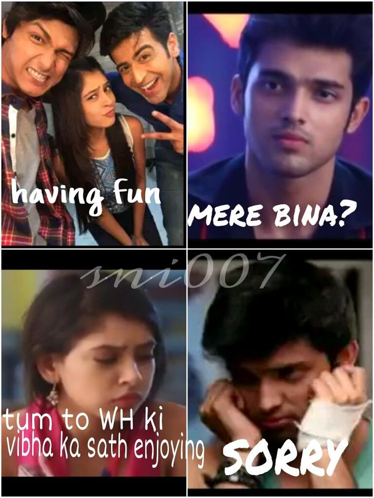 datz all 4 today! #funny_me #edit #MaNanforever #NoKY2WHMerger