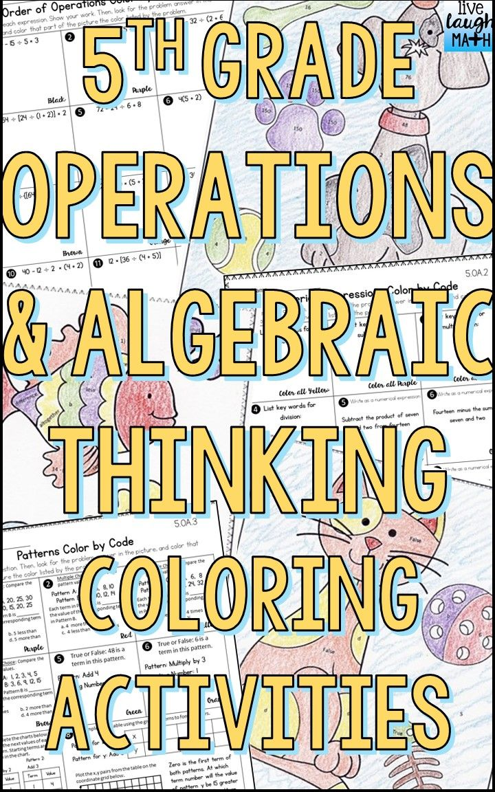 Order of Operations Coloring, Numerical Expressions Coloring, and Patterns Coloring Activities- Three fifth grade operations and algebraic thinking color by number or color by code activities. Aligned to Fifth Grade Common Core Math Standards 5.OA.1-3.