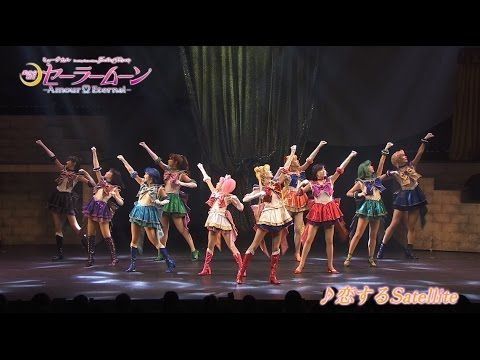 Crunchyroll - Watch ;Koisuru Satellite Performance from Latest Sailor Moon Musical: Amour Eternal