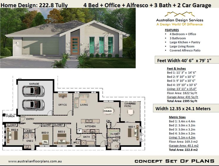 222.8 Tully 169.3 Sq Meters Living House Plan in 2020