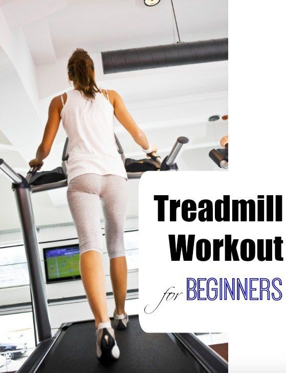 Treadmill Workout for Beginners - Comeback Momma