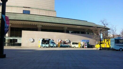 Food truck. Seoul art centre.