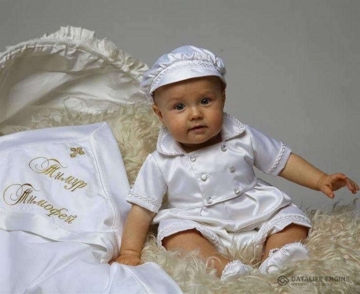 Детские костюмы на праздник крещение