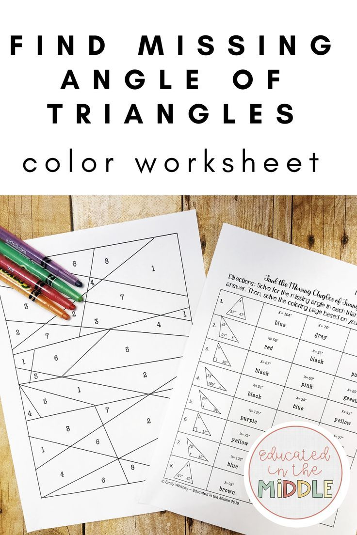 Finding Missing Angles Of Triangles Color By Number Worksheet Triangle Worksheet Math Geometry Activities Letter A Crafts