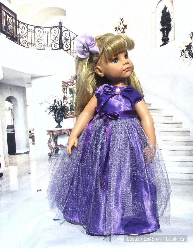 Мои девочки Готц примеряют выходные платья / Куклы Gotz - коллекционные и игровые Готц / Бэйбики. Куклы фото. Одежда для кукол