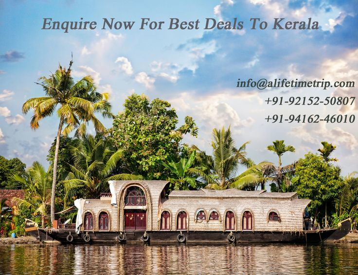 #Best Deals To Kerala