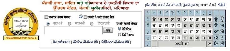 punjabi+khoj