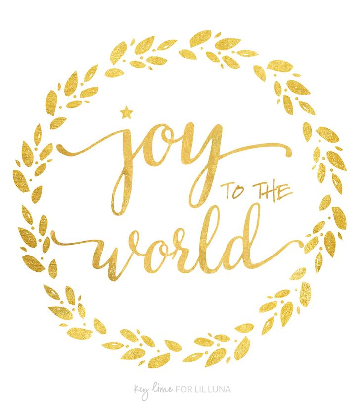 Beautiful gold and FREE Joy to the World Printable - download at { lilluna.com }