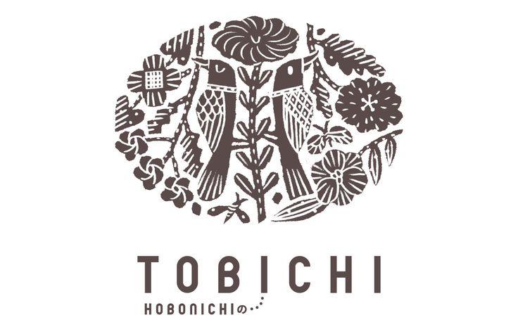 TOBOCHI