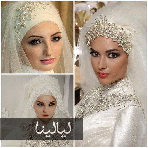 للعروس-المحجبة-لفات-طرح-زفاف-للمحجبات-1015317.jpg (620×620)
