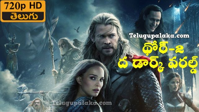 Thor 2 The Dark World 2013 720p Multi Audio Telugu Dubbed Movie