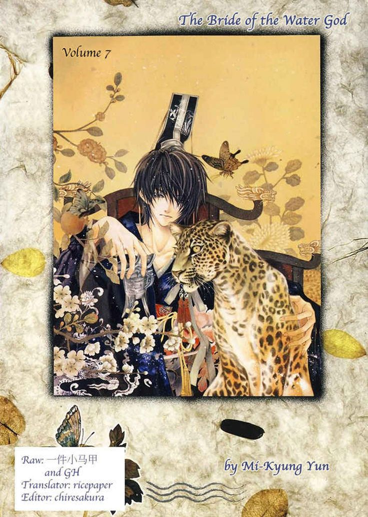 Pin By Eva Sharma On Anime Bride Of The Water God New Fantasy Manga Love