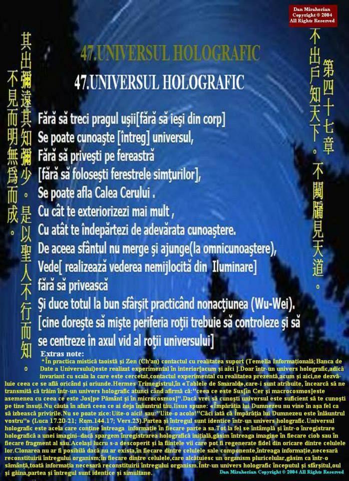 (1) Mirahorian - Universul Holografic /Holographic Universe