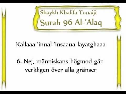Surah 96 Al-'Alaq Shaykh Khalifa tunaiji - svensk översättning och transliteration