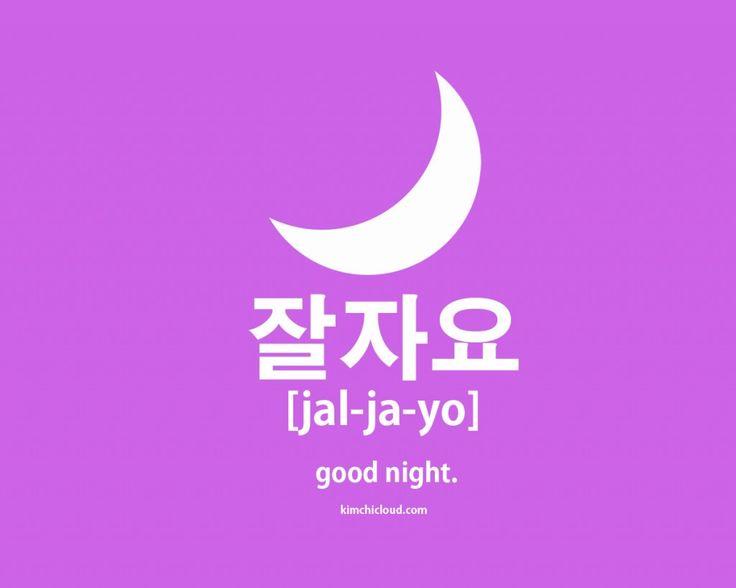 38 best Say It In Korean images on Pinterest Korean language - best of world map at night korean