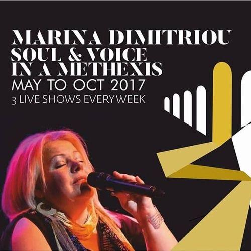 Listen to C'est La Vie Wave by Marina Dimitriou #np on #SoundCloud