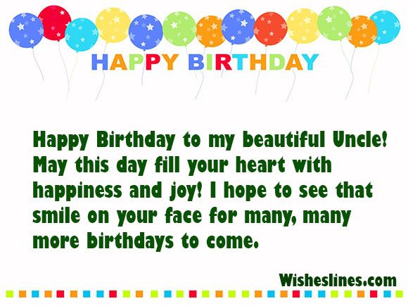 Best Happy Birthday Wishes For Dear Uncle Send Latest Birthday