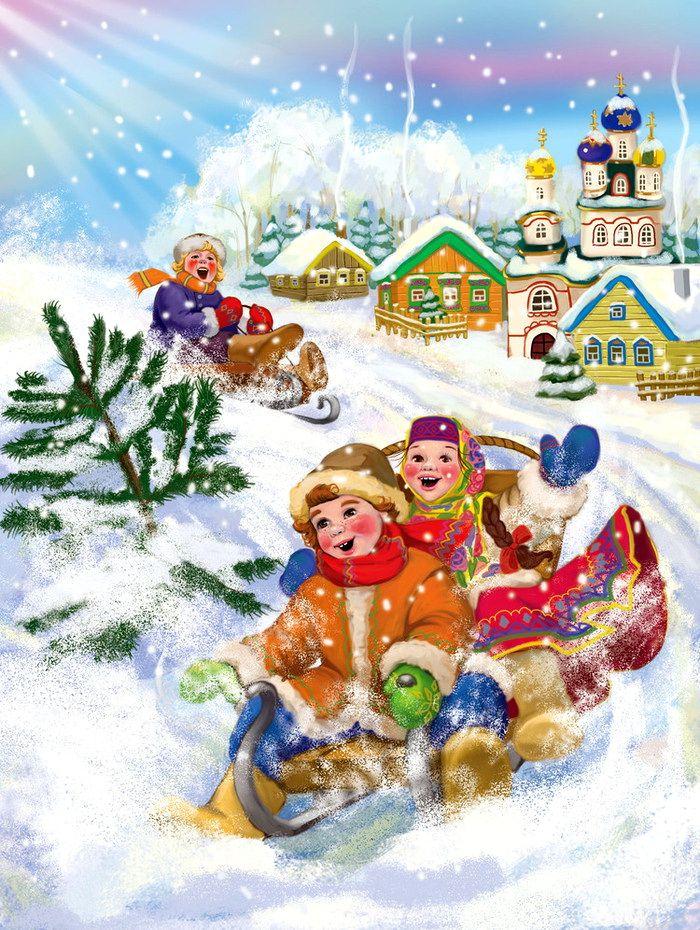 рождественские забавы в картинках появляется