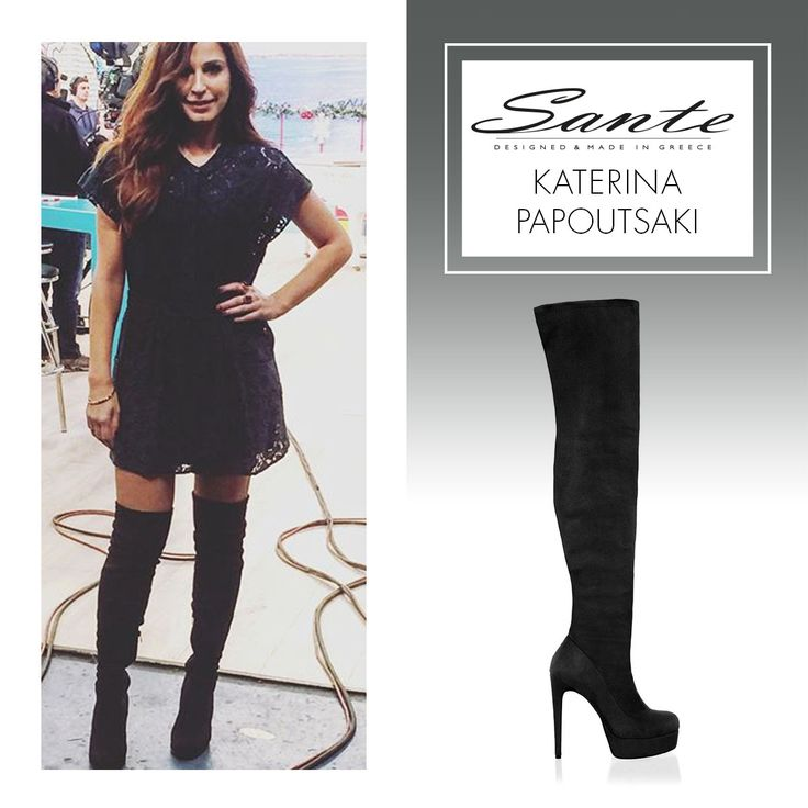 Katerina Papoutsaki in SANTE Over-the-knee Boots #BuyWearEnjoy #CelebritiesinSante Available in stores & online: www.santeshoes.com