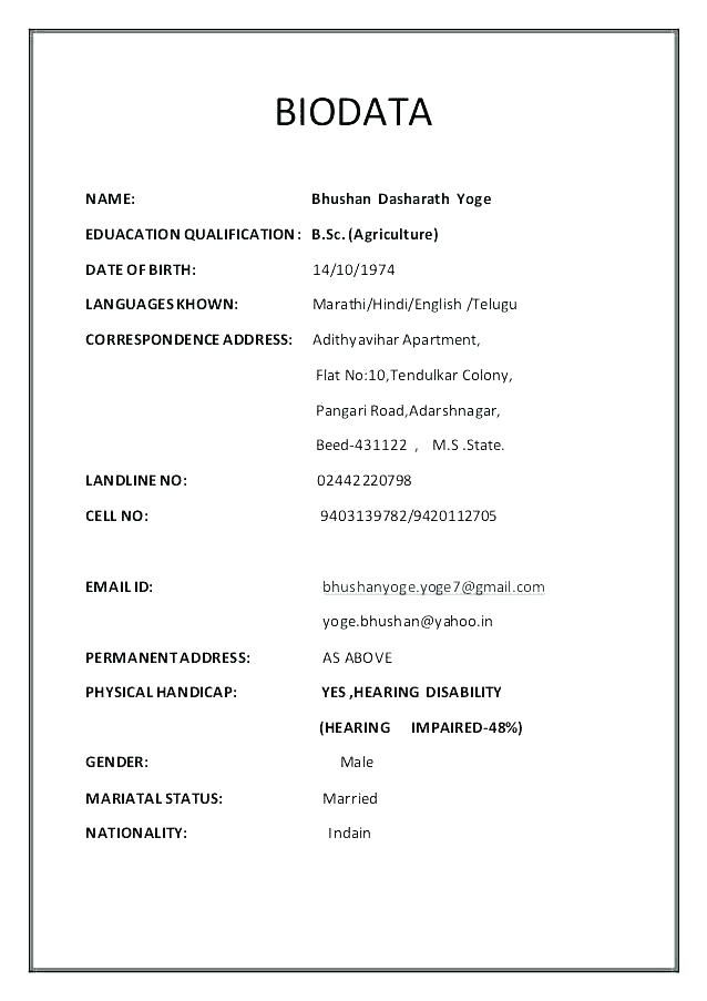 Normal Resume Format Word File Free Download Huroncountychamber Com
