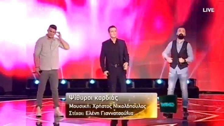 Δημήτρης Μπάσης - Γιάννης Ξανθόπουλος - Πάνος Σμυρναίος - Προημιτελικός ...