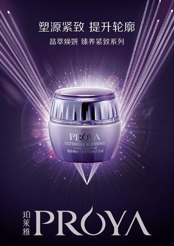 포 Laiya 징 최염 젠 Huan의 양 컴팩트 시리즈