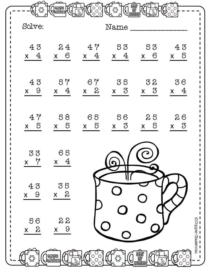 Winter Themed 2 Digit Multiplication With Regrouping Practice Pages Two Digit Multiplication Multiplication 2nd Grade Math Worksheets Two digit multiplication worksheets