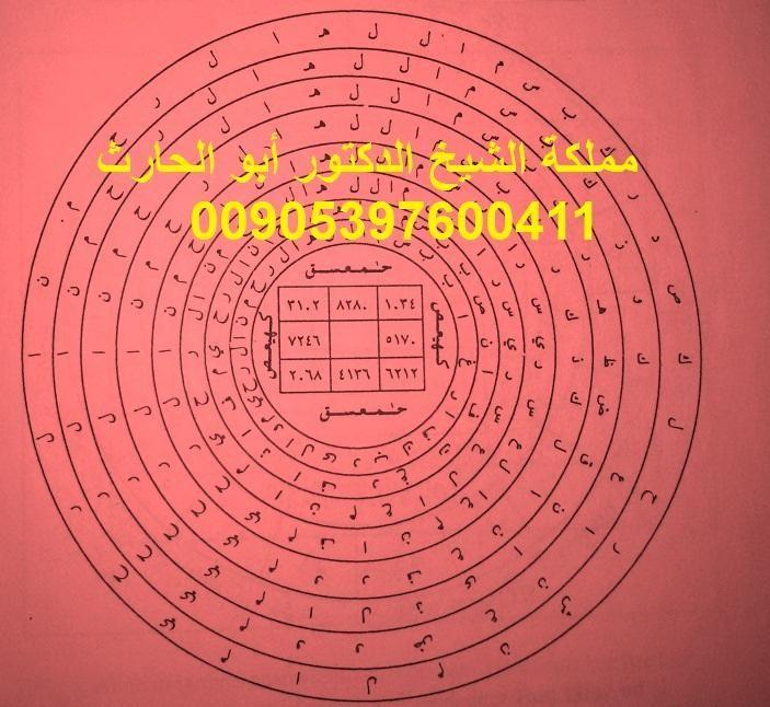 لكل من يعاني من امراض و ألم البصر و العينين Good Intentions Quotes Islamic Messages Ebooks Free Books