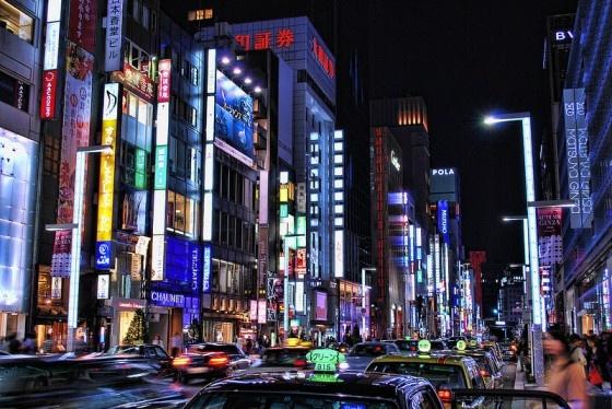 Ginza, Tokyo.