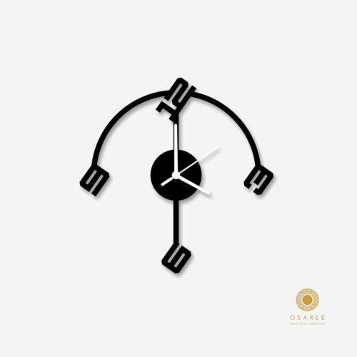 Half Circle Designer Modern Wall Clock