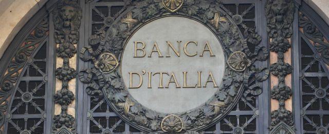 La questione Banca d'Italia, spiegata bene - Il Post