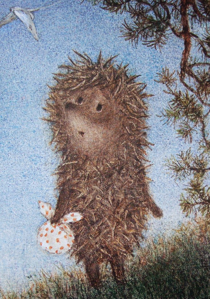 Hedgehog in the Fog, a charming animation short by Yuri Norstein