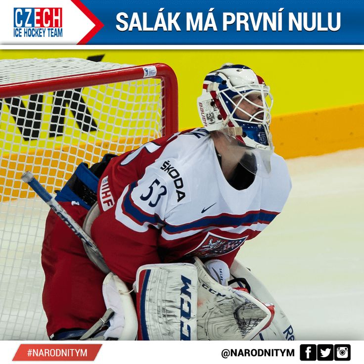 53 Sada Salak 2015 #CZE Team Goalie   https://www.facebook.com/narodnitym/photos/a.294343030740917.1073741828.292813624227191/497791073729444/?type=3