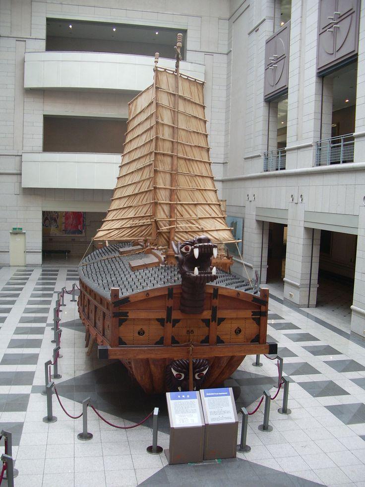 Turtle ship - Wikipedia, the free encyclopedia