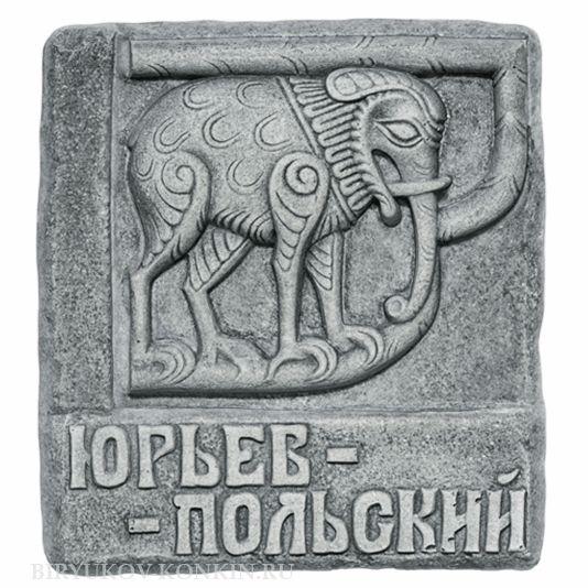 Сувенирный магнит с изображением слона, древнерусское искусство, подарок