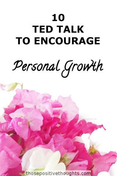 10 Ted Talk to Encourage Personal Growth