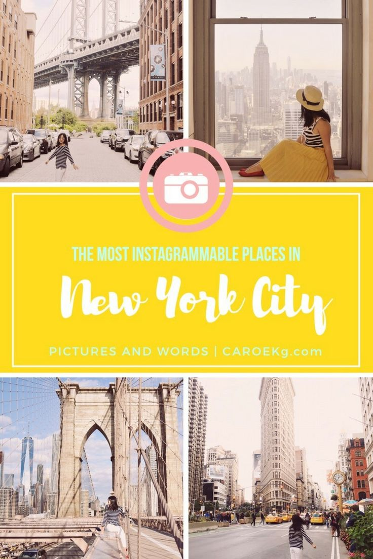 The most Instagrammable places in NYC - your guide to the most photogenic spots in New York City. NYC Guide, NYC photo spots, Instagram spots, best places in New York City, things to do in NYC, what to see in NYC, New York travel