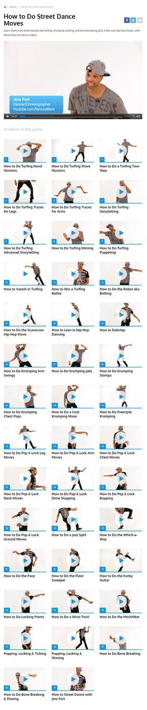 How to Do Street Dance Moves -- Learn how to do street dances like turfing, krumping, locking, and bone breaking, plus a few cool hip-hop moves, with these 41 Howcast dance videos. | http://howcast.com/guides/1082-how-to-do-street-dance-moves