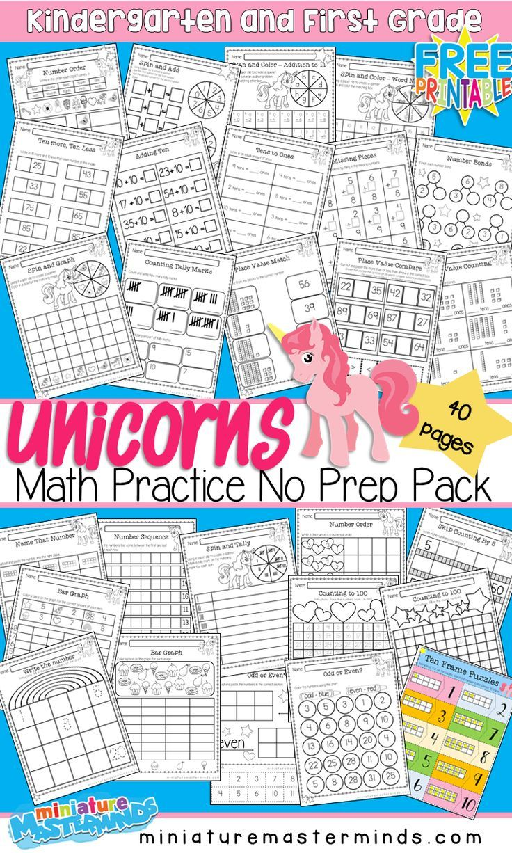 Unicorn Themed Math Practice No Prep Book 40 Pages Kindergarten and First  Grade   Math practices [ 1226 x 736 Pixel ]