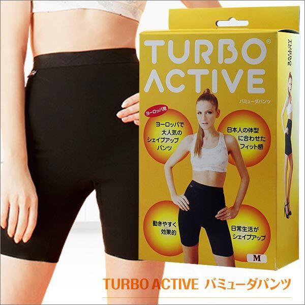【楽天市場】MISA TURBO ACTIVE ターボアクティブ バミューダパンツ:KICHI-KICHE